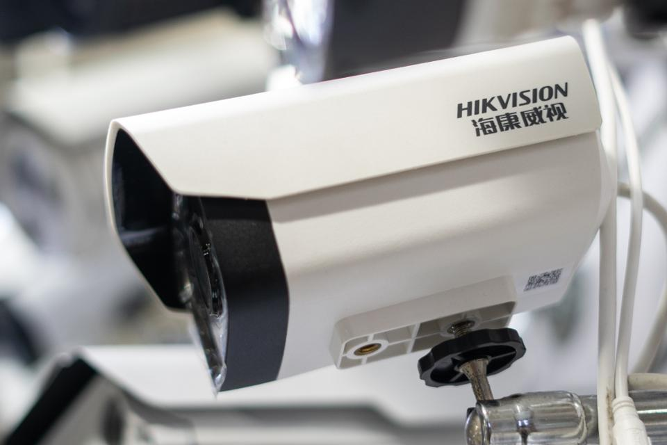 Thousands Of Banned Chinese Surveillance Cameras Are